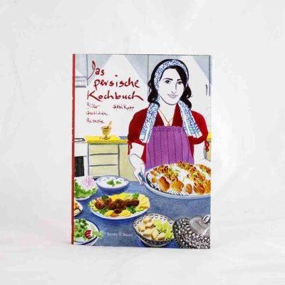 gabie-kopp-persische-Kochbuch